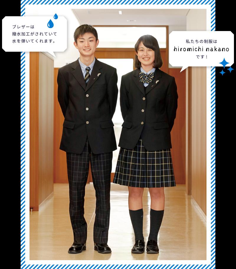 付属 高校 高崎 経済 大学
